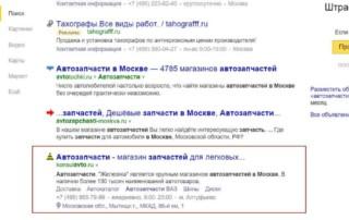 seo avtozapchasti 320x202 - Продвижение сайта в поиске (SEO)