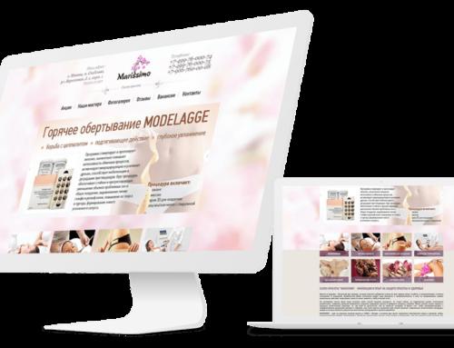 Продвигаем сайт салона красоты в интернете – легко, быстро и недорого